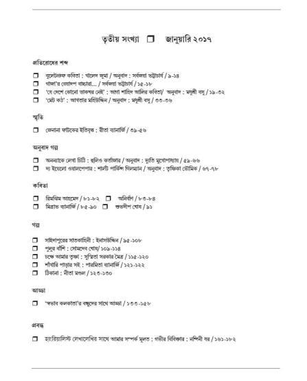 menu_n