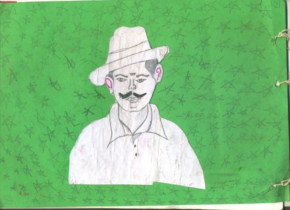 'Bhagat Singh'